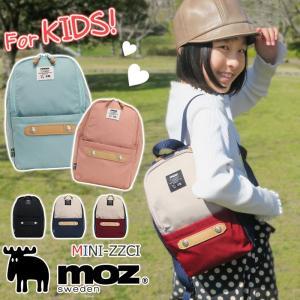 リュック moz モズ リュックサック キッズリュック キッズリュックサック バックパック デイパック カバン バッグ ブランド 旅行|pro-shop