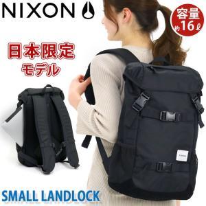 リュックサック NIXON ニクソン スモール ランドロック SMALL LANDLOCK フラップ...