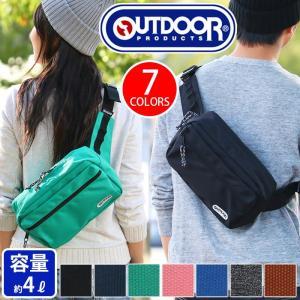 ボディーバッグ OUTDOOR PRODUCTS アウトドア プロダクツ  ボディバッグ ウエストバッグ ヒップバッグ レディース メンズ 男女兼用 ブランド|pro-shop