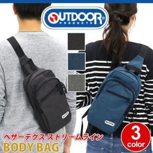 ボディーバッグ OUTDOOR PRODUCTS アウトドア プロダクツ ボディバッグ メンズ レディース  ブランド ヘザーテクス ストリームライン レジャー フェス|pro-shop