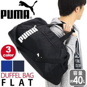 ボストンバッグ PUMA プーマ 40L スクールバッグ 大容量 ボストン ショルダー バッグ ダッ...