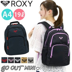 ビーチカルチャーで人気の女性のためのブランド「ROXY」から、デイリー使いにピッタリのバックパックが...
