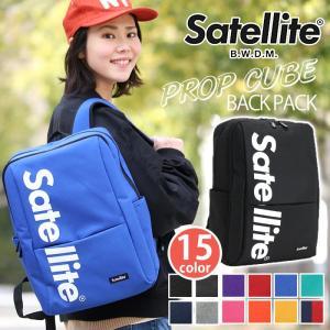 リュックサック Satellite サテライト PROP CUBE プロップキューブ ボックス デイパック バックパック メンズ レディース サイドポケット ブランド セール|pro-shop