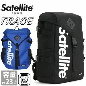 リュックサック フラップ Satellite サテライト TRACE フラップ リュック バックパック デイパック メンズ レディース ブランド サイドポケット セール|pro-shop