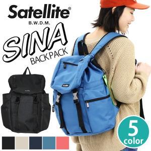 リュックサック Satellite サテライト SINA リュック フラップ デイパック バックパック サイドポケット サイドジッパー メンズ レディース ブランド セール|pro-shop
