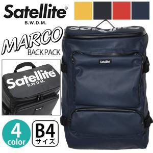 リュックサック ボックス Satellite サテライト MARCO B4 トップオープン リュック デイパック バックパック PCスリーブ メンズ レディース ブランド セール pro-shop