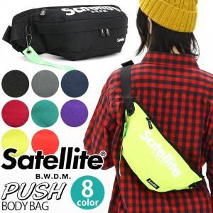 ボディバッグ Satellite サテライト PUSH ウエストバッグ ボディーバッグ バッグ 斜め掛け ワンショルダー メンズ レディース 男女兼用 ブランド セール|pro-shop