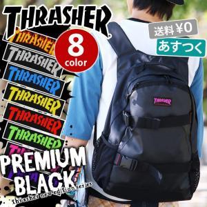 リュック THRASHER スラッシャー 大容量 送料無料 デイパック バックパック リュックサック 黒 プレミアム 限定販売 メンズ レディース ブランド セール|pro-shop