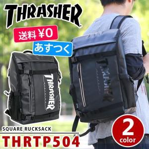 スケボーリュック THRASHER スラッシャー リュックサック リュック バックパック デイパック メンズ レディース ブランド 送料無料 レジャー フェス セール|pro-shop