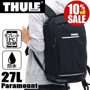 リュック THULE スーリー Paramount 27L バックパック デイパック リュックサック メンズ レディース ブランド サイドポケット ツーリング セール 正規品 pro-shop