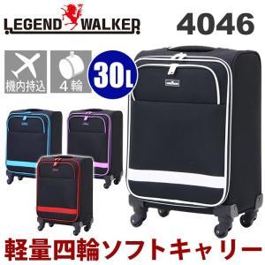 スーツケース レジェンドウォーカー LEGEND WALKE...