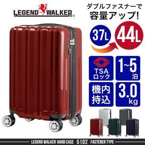 スーツケース LEGEND WALKER レジェンドウォーカ...
