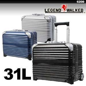 【送料無料】 大人気のレジェンドウォーカー LEGEND WALKER スーツケース キャリーバッグ...