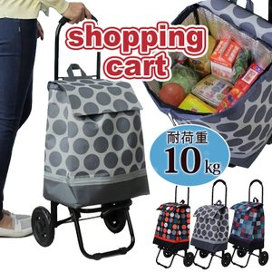 キャリーカート ショッピングカート  キャリー バッグ スリム 折り畳み コンパクト 15-5006...