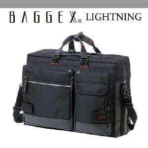 ブリーフケース ビジネスバッグ 送料無料 トラベル ショルダーバッグ トートバッグ メンズ ブランド 旅行 出張 通勤 おしゃれ プレゼント|pro-shop