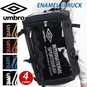 リュックサック UMBRO アンブロ スクエア ENAMEL 2 エナメル リュック バックパック デイパック バッグ|pro-shop