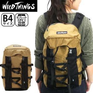 リュックサック ワイルドシングス WILD THINGS 20L リュック デイパック バックパック クライミング サイドファスナー メンズ レディース ブランド セール|pro-shop