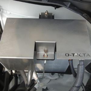 86/BRZ専用バッテリーガード(純正標準バッテリ用)|pro-tecta-shop