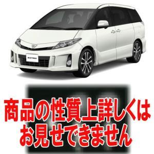 車盗難防止 50系エスティマ用ステルスイモビライザー|pro-tecta-shop