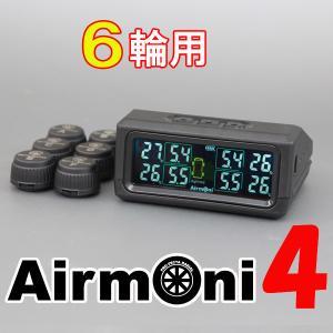 Airmoni(エアモニ)4(6輪用) TPMSタイヤ空気圧モニター エアモニ4 PRO-TECTA|pro-tecta-shop