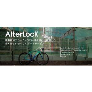 AlterLock(オルターロック)  愛車を見守るサイクルガード  スポーツ自転車(ロードバイク クロスバイク)・盗難防止・振動検知アラーム・GPS追跡 |pro-tecta-shop