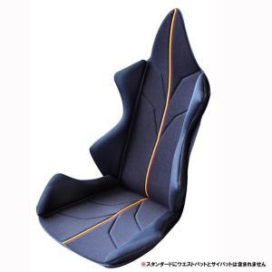 ポイント5倍 アメージングGT スタンダード  車の腰痛対策におすすめクッション 世界初の体型、悩みに合わせフルカスタマイズ  《ジャーマン・ブラック》|pro-tecta-shop