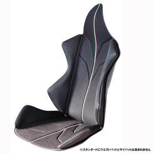 ポイント5倍 アメージングGT スタンダード  車の腰痛対策におすすめクッション 世界初の体型、悩みに合わせフルカスタマイズ  《イタリアン・ブラック》|pro-tecta-shop