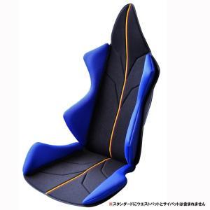 ポイント5倍 アメージングGT スタンダード  車の腰痛対策におすすめクッション 世界初の体型、悩みに合わせフルカスタマイズ  《ジャーマン・ブルー》|pro-tecta-shop