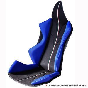ポイント5倍 アメージングGT スタンダード  車の腰痛対策におすすめクッション 世界初の体型、悩みに合わせフルカスタマイズ  《イタリアン・ブルー》|pro-tecta-shop