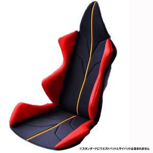 ポイント5倍 アメージングGT スタンダード  車の腰痛対策におすすめクッション 世界初の体型、悩みに合わせフルカスタマイズ  《ジャーマン・レッド》|pro-tecta-shop
