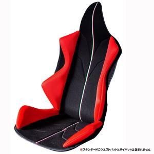 ポイント5倍 アメージングGT スタンダード   車の腰痛対策におすすめクッション 世界初の体型、悩みに合わせフルカスタマイズ  《イタリアン・レッド》|pro-tecta-shop