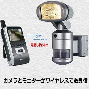 送料無料 国内初!自動追尾しながら動画撮影をする無線式防犯カメラ無線式防犯カメラ ナイトウォッチャー NW-A|pro-tecta-shop