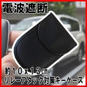 新発売 リレーアタック/電波ジャックによる車の盗難手口の対策 リモコンキーの電波を完全遮断 スマート専用ケース 合成皮革(PU)ワイドサイズ 送料無料|pro-tecta-shop
