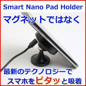 Qi対応 ワイヤレス充電式スマホホルダー&充電器  磁石ではなく最新テクノロジーでピッタ吸着『Smart Nano Pad Holder』 iPhoneX、iPhone8/Plus PRO-TECTA|pro-tecta-shop