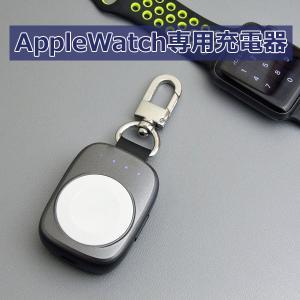 Apple Watch アップルウォッチ用充電器『X-TAG』置くだけ充電  Apple Watch4/3/2/1用充電器 MFI認証 ポータブル 700mAh|pro-tecta-shop