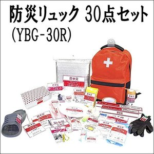 山善 防災バッグ30 YBG-30R  大容量 レッド 防災セット・非常用持ちだし袋 PRO-TECTA|pro-tecta-shop