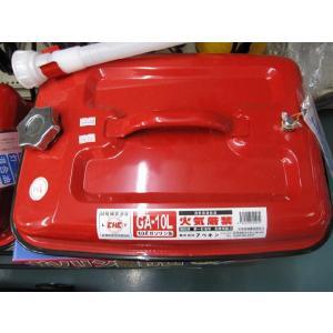 ガソリン携行缶 10L |pro-yama