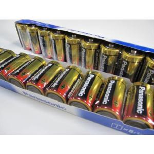 乾電池 パナソニックアルカリ単1×2ケ  10P(20ケ)|pro-yama