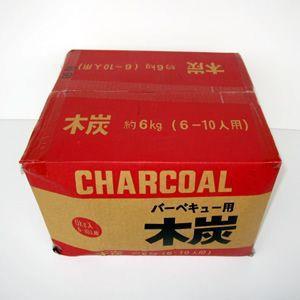 木炭6K 4個入り1箱 バーベキューに|pro-yama