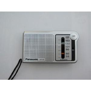 携帯ラジオ パナソニックR-P130-S|pro-yama