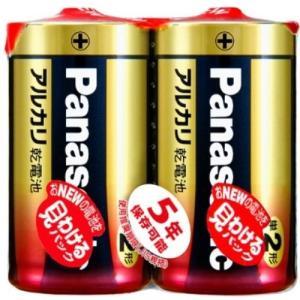乾電池 パナソニックアルカリ単2 2本パック メール便可|pro-yama