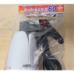 LED電球付きクリップランプ スーパールミネX60 LA-6005-LED|pro-yama