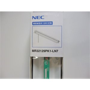 NEC照明器具MR3219PK1-LN7多目的灯|pro-yama