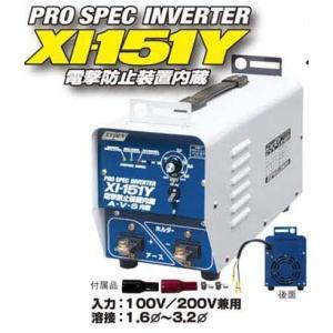 キシデン溶接機 X1-151Yインバーター|pro-yama