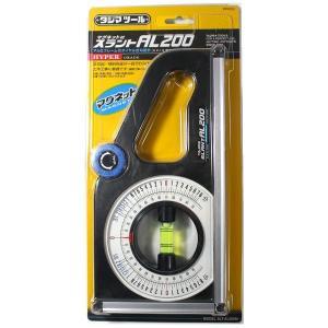 ダイヤル式勾配計 スラントAL200 マグネット付 タジマ|pro-yama