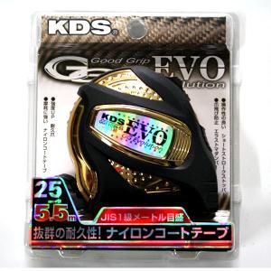 コンベックス KDS GGEVO25-55S|pro-yama