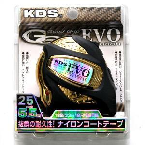 コンベックス KDS GGEVO25-55|pro-yama