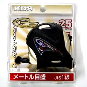 コンベックス KDS GG25-55|pro-yama