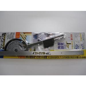丸ノコガイドフリーアングル 定規 45cm シンワ|pro-yama