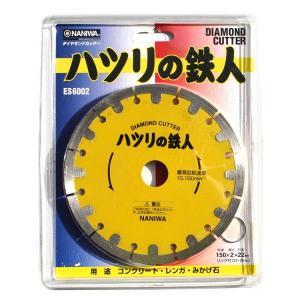 ダイヤモンドカッター ナニワ ハツリの鉄人ES6002 pro-yama